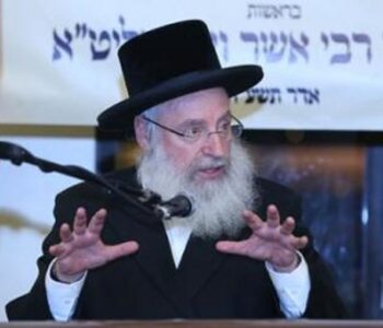 Photo of Rav Asher Weiss