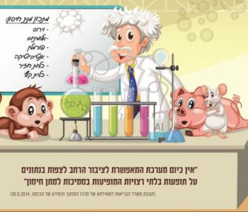 Cartoon - ingredients in vaccines