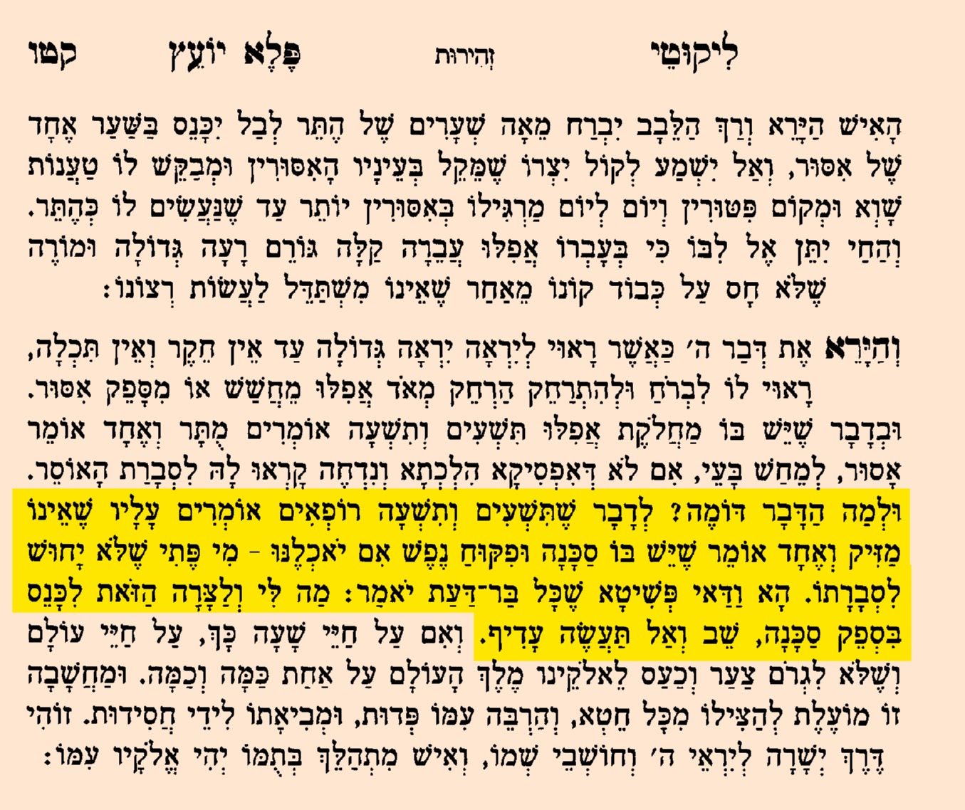 Text from Pele Yoetz about risk of danger