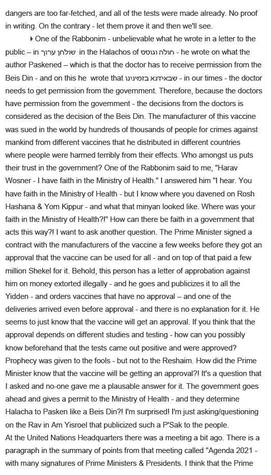 Rabbi Wosner psak Eng p4