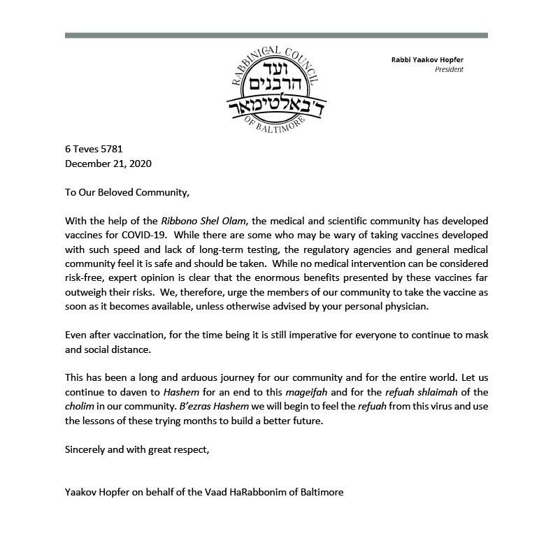 Letter to vaccinate - Va'ad of Baltimore