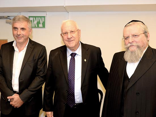 Rabbi Firer with Leonid Nevzlin and Israeli Pres. Reuven Rivlin