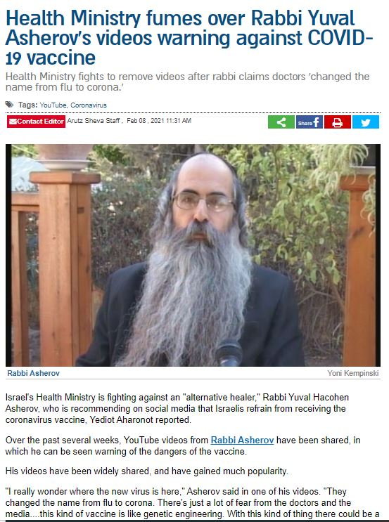 Image of news article - health ministry against Rabbi Asherov